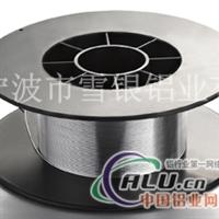 ER5356 鋁焊絲