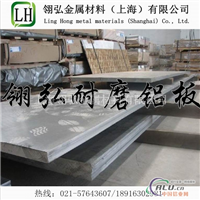 6063T6鋁板加工 6063T6耐磨鋁