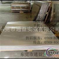 al7050 T6铝板价格