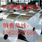 厂家生产铝箔 优质优惠铝箔供应