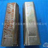 铝业中性脱脂剂
