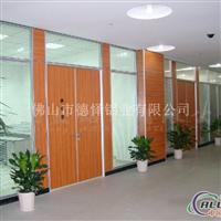 双玻内置百叶隔墙及中空百叶玻璃