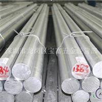 公司专供2A06  2B11  2B12铝合金