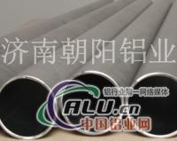 7055T6无缝铝管