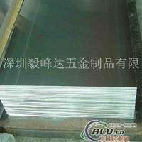 供应850A纯铝化学成分附材质证书