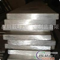 供应7108铝锌镁系合金附材质证书