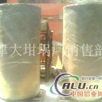 高节能4000#中频电炉坩埚