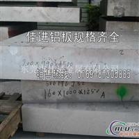 AL5754铝板-AL5754价格