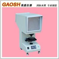 铝业分析检测仪器投影仪