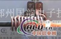 軸超音頻鍛造加熱設備廠家
