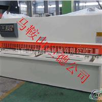 铝板4米剪板机 4米裁板机