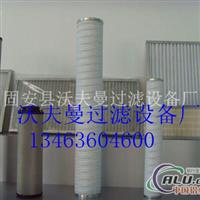 HC8500FKP26H颇尔液压滤芯