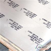 厂家批发7075铝合金中厚板