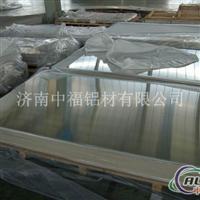 合金铝板的厚度范围,铝板的价格