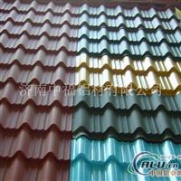 900型瓦楞铝板建筑装饰用铝瓦