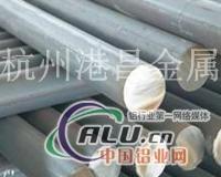 2b50铝合金2b50铝板