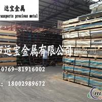 供应7075氧化铝板