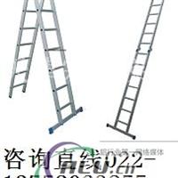 铝合金梯11凳