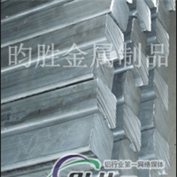 6061鋁排材大量直銷6061鋁硬度