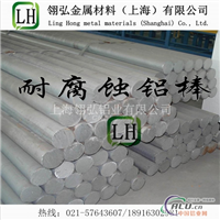 LF4超大铝板,LF4超长铝板