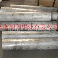 6063、6061、H112、T5、T6、O态铝棒