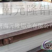 河南元隆铝业 5005铝板 铝卷 价格 铝合金 中厚板 优质