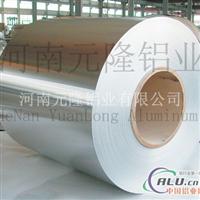 5754铝板 铝卷 价格 铝合金 河南元隆铝业 优质