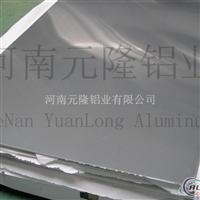 优质 5251铝板 铝卷 中厚板 铝合金 价格 河南元隆铝业