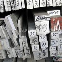 5083铝型材厂家
