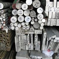 6063铝排厂家6063铝板