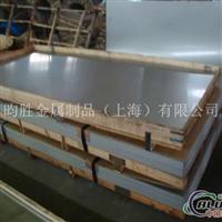 进口铝板5052