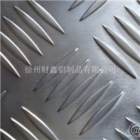 徐州五条筋花纹铝板生产厂家