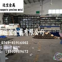 进口合金铝板7075t651