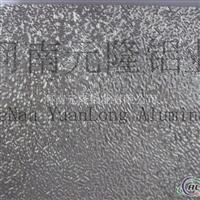 橘皮纹铝板 价格 花纹铝板 铝卷 铝箔 优质 河南元隆铝业