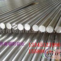 6063T5铝合金铝棒