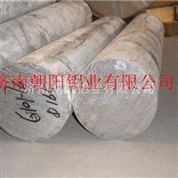 6061T6、H112、0态铝合金铝棒