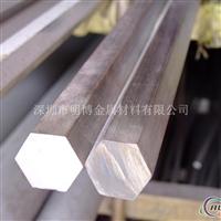 7A04鋁合金六角棒生產廠家