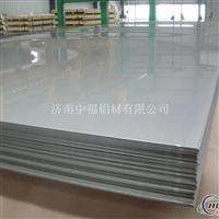 山东5052合金铝板生产供应商