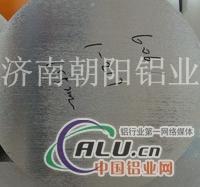6系(AlMgSi)热挤压铝合金铝棒