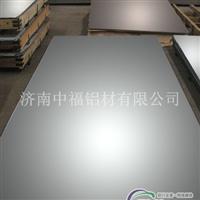 5052合金铝板铝镁合金铝板价格