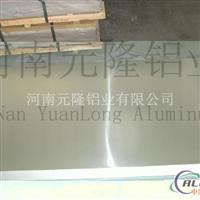 河南元隆铝业 3105铝板 优质 铝卷 铝合金 价格