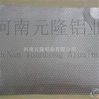 菱形压花板 花纹铝板 价格 铝合金 河南元隆铝业 优质