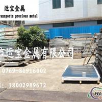 西南铝铝板6061t651