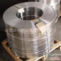 3003铝带批发,3003铝带的价格