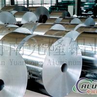 8079铝板 铝卷 铝箔 价格 铝合金 河南元隆铝业
