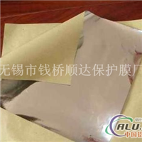 铝箔牛皮纸铝膜编织布