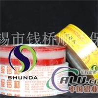 铝材保护膜铝型材保护膜价格