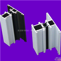 隔熱鋁型材