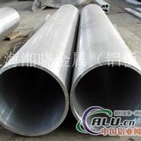 5a05铝管(5a05铝管价格)