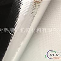 铝箔编织布